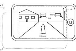Anche Apple prepara un suo Street View