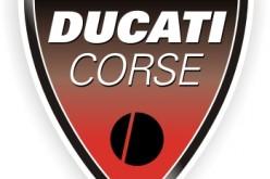 La sicurezza IT del Ducati Team nella MotoGP 2017 è firmata G DATA