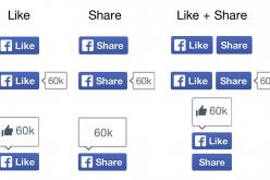 """Facebook: nuovo design per i tasti """"mi piace"""" e """"condividi"""""""