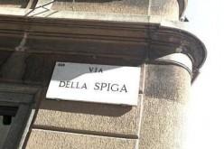 Fastweb connette la prima Smart Street d'Italia