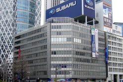 Fuji Heavy Industries (FHI) compie 60 anni