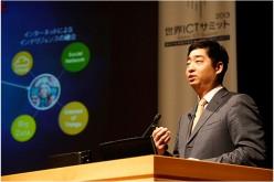 Huawei condivide la propria visione sulle opportunità della società digitale e sui Big Data