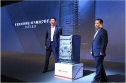 Huawei presenta Agile Network