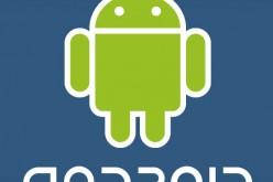 Intel: Netbook a piattaforma Android