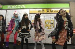 La velocità dell'ultrafibra. Moscova-Milano come Shibuya-Tokyo