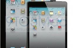 L'autonomia dell'iPad non ha rivali