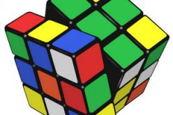 L'informatica al cubo per le micro imprese italiane