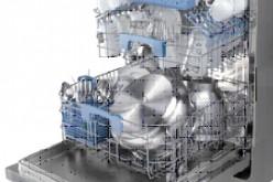Nuova lavastoviglie Hoover Dynamic 3D
