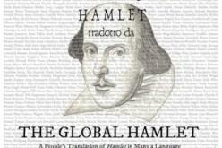 The Global Hamlet: nasce il crowdsourcing della letteratura