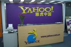 Yahoo! lascia la Cina per far spazio ad Alibaba