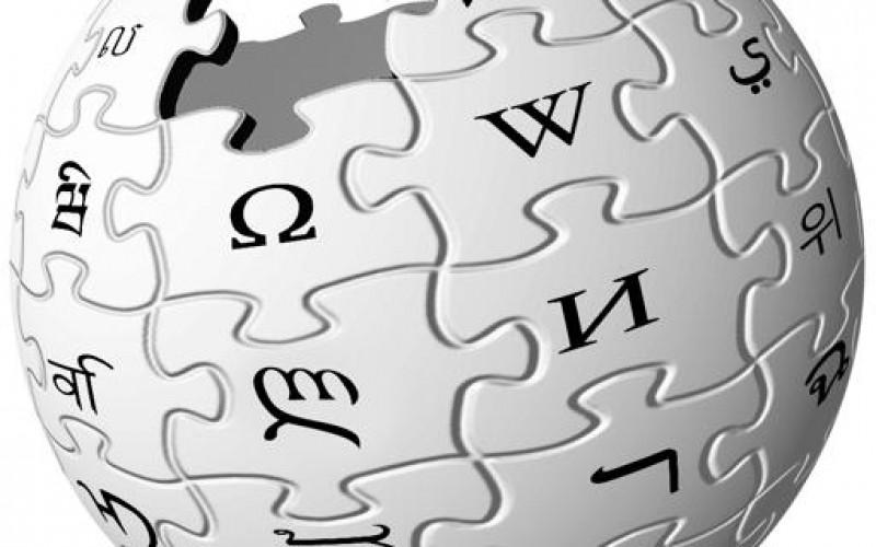 Wikipedia rinnega il Daily Mail come fonte