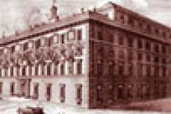 Case History – TAR e Consiglio di Stato integrati grazie a Unisys