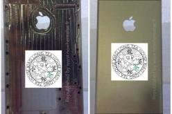 iPhone 6: nuove immagini della scocca svelano altre novità