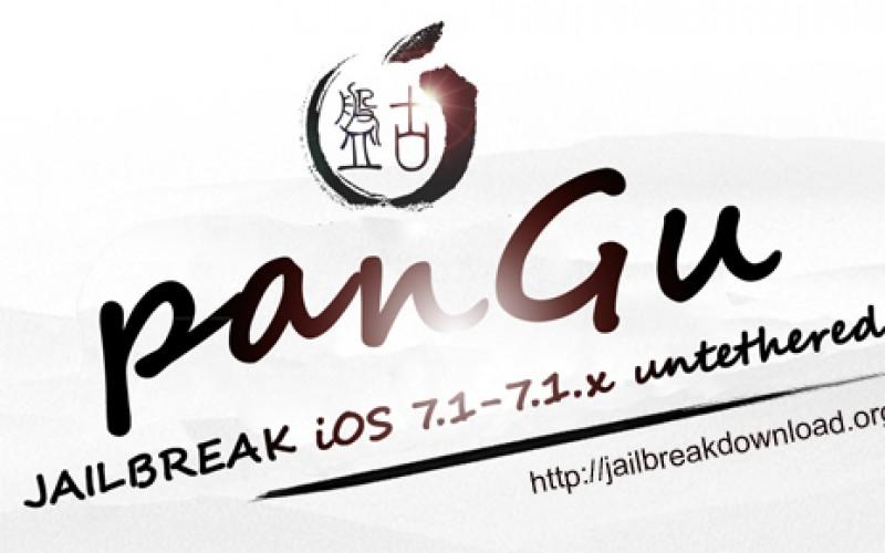 iOS 7.1: perché non fare il jailbreak