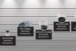 Honeywell migliora la linea di telecamere con 14 modelli equIP Serie S