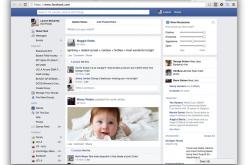 Facebook manipolatore? Con un plugin lo siamo tutti
