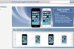 Ebay: ritorna il negozio segreto di Apple