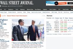 Wall Street Journal hackerato: archivio in vendita per 1 bitcoin