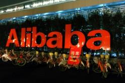 Alibaba futura Ipo da record