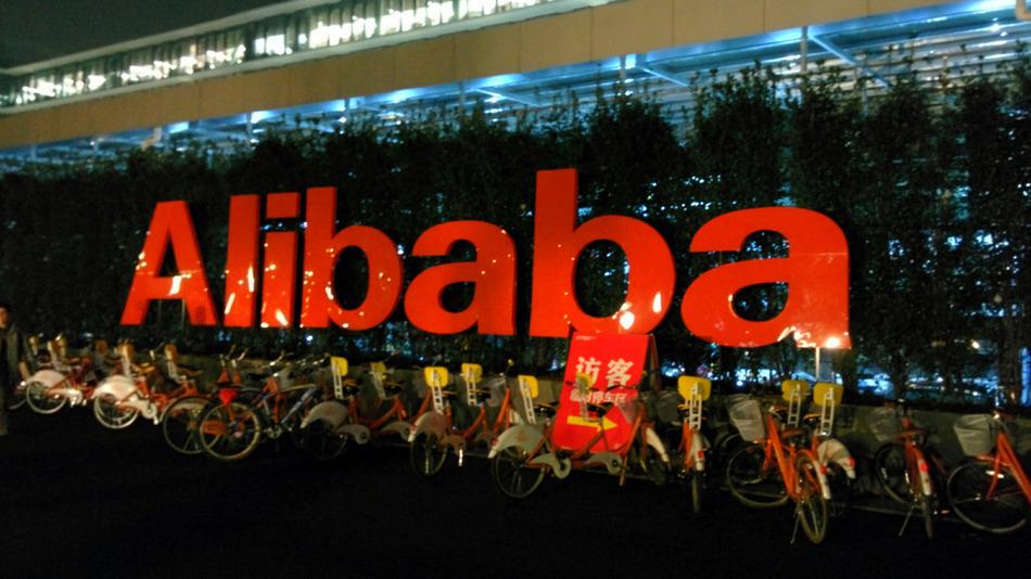 Alibaba potrebbe diventare l'Ipo più importante di sempre