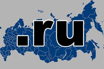 La Russia chiuderà Internet in caso di emergenza