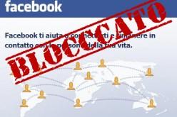 Un italiano su tre aggira il divieto d'accesso a Facebook sul lavoro