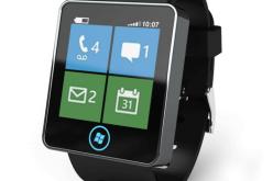 In arrivo lo smartwatch Microsoft, ecco come sarà