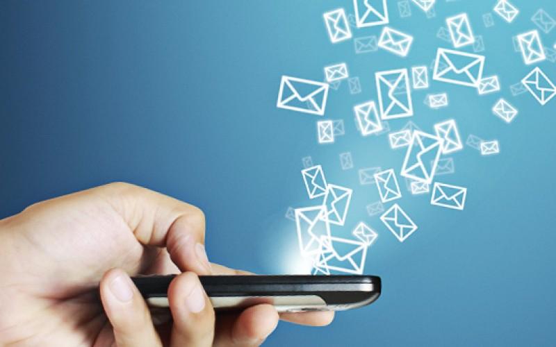 sms mobile finance