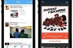 Twitter Audio Card: da oggi puoi ascoltare la tua musica preferita direttamente nell'app