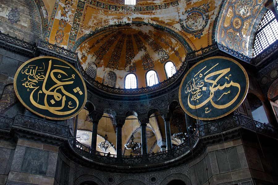 Turchia: foto sui social contrarie all'Islam