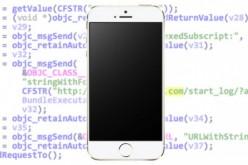 Apple: un nuovo bug mette a rischio la sicurezza