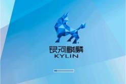 La Cina passerà a Linux entro il 2020