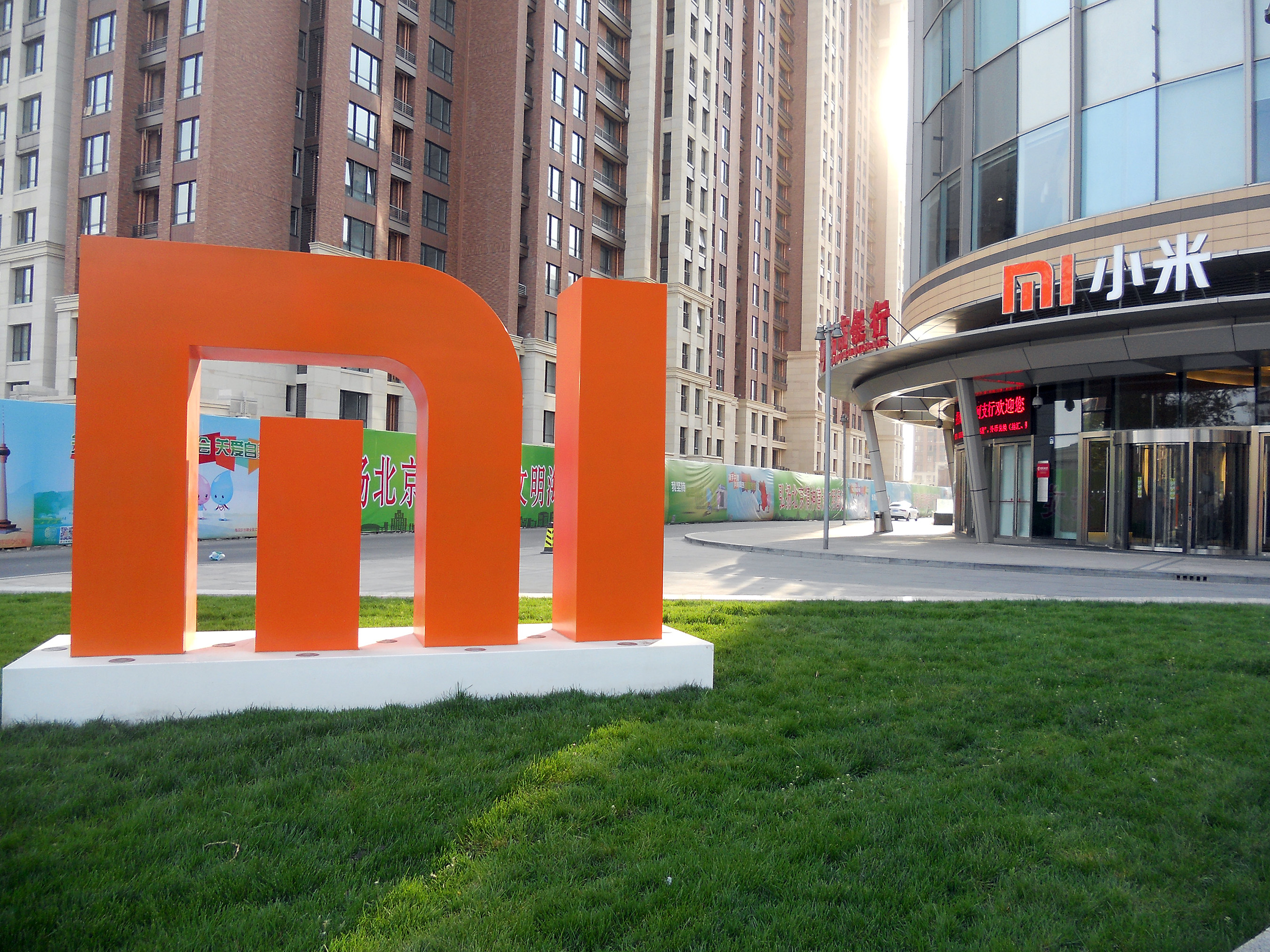 Xiaomi apre il suo store online in Italia