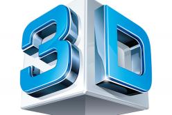 Stampa 3D: scenari futuri per la produzione industriale e la supply chain