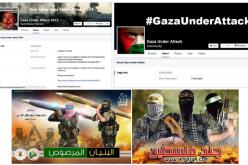 Cyber-estremisti all'attacco di Israele