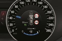 Ford S-MAX: addio alle multe con Intelligent Speed Limiter