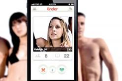 Tinder Plus, gli over 30 pagano di più