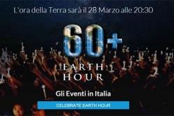 Earth Hour 2015: la Terra si spegne per un'ora