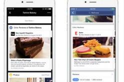 Facebook ti aiuta a scegliere il ristorante