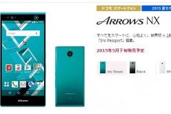 Fujitsu Arrows: il primo smartphone con riconoscimento oculare