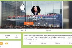 Apple strizza l'occhio alla Cina: Tim Cook si iscrive a Weibo