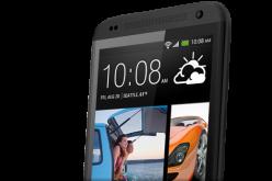 HTC invierà pubblicità tramite BlinkFeed