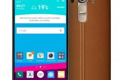 LG G4: cinque funzionalità uniche