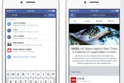 Facebook lancia il suo motore di ricerca Search FYI