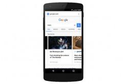 Google Amp: così cambia il mondo delle news