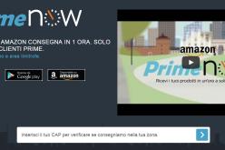 Amazon Prime Now: consegne in un'ora a Milano