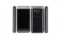 Samsung Galaxy SM-W2016: come Galaxy S6 ma vintage