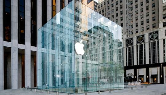 L'Apple Store di Milano pronto ad aprire le sue porte a metà luglio