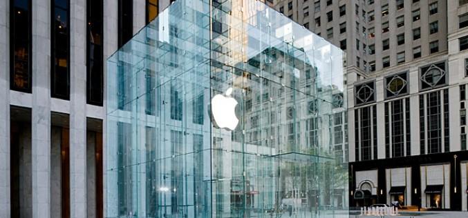 Anche Apple investe nella realtà virtuale