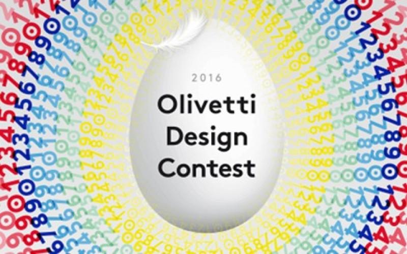 Olivetti Design Contest 2016: Francesco Rutelli presidente della giuria